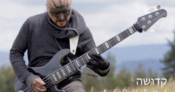 El músico colombiano Hans J. Vollert presenta su proyecto Kedusha